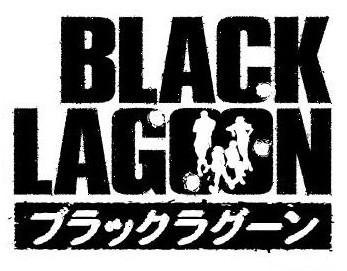 blacklagoon7715.jpg