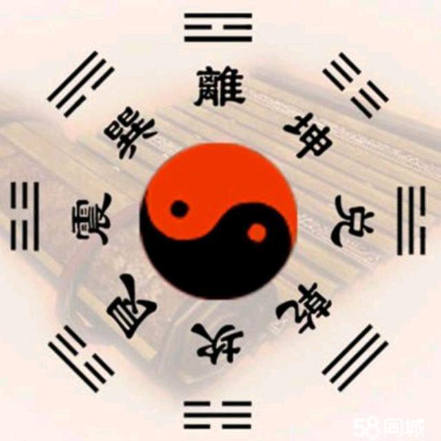 wuxia_symbol5016.jpg
