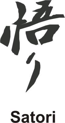 ikona kanji_satori4432.jpg